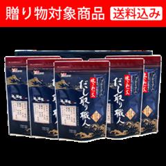 2-37041-gift-300x300