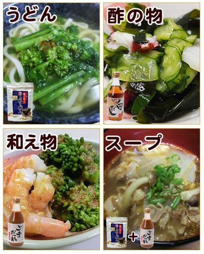ユタカお試しセット料理画像