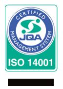 attestation-iso14001