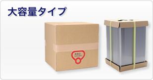 biz-container