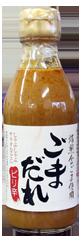 dashi-kingoma
